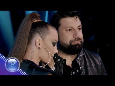 EMILIA & TONI STORARO - KAK DA IZTREZNEYA / Емилия и Тони Стораро - Как да изтрезнея, 2017