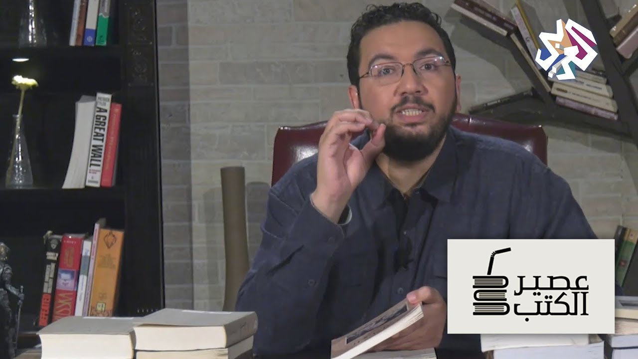 """Download عصير الكتب   حول ردود الفعل بعد كتاب """"الملاك"""" الجاسوس المصري الذي أنقذ إسرائيل"""