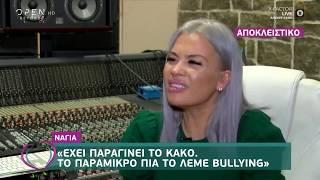 Νάγια: Δεν έκρυψα ποτέ την καταγωγή μου - Ευτυχείτε! 24/10/2019 | OPEN TV