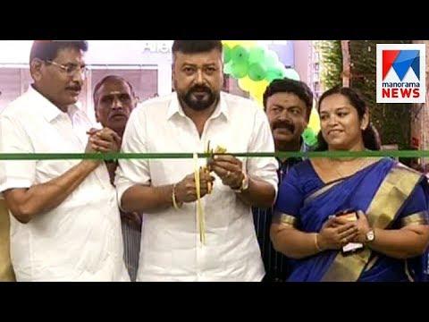 Actor Jayaram inaugurated Ramraj's new showroom in TVM | Manorama News