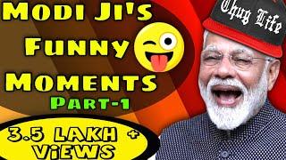 मोदी जी का मज़ाकिया अंदाज़ | Amazing Sense Of Humour Of Narendra Modi | IRR