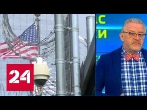 Марию Бутину пытают в американской тюрьме – Россия 24