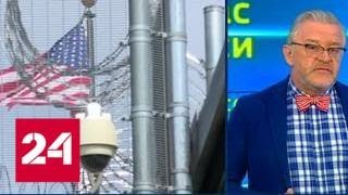 Марию Бутину пытают в американской тюрьме - Россия 24