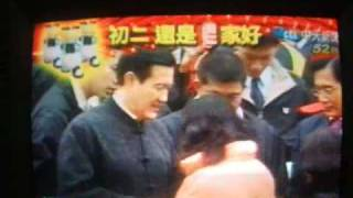 Meeting The Taiwanese President