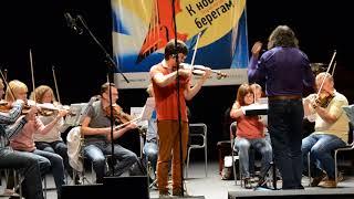 Камерный оркестр La Primavera из Казани на репетиции «Безумных дней - 2018»