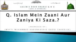 Zina Karne Par Islami Saza - By Mufti Harunrashid Qadri (UK)