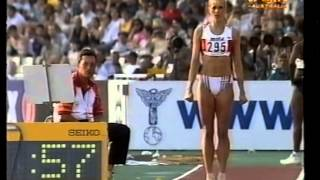 World Championships in Athletics 1997 - Long Jump Women