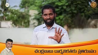 రాష్ట్రం బాగుండాలి అంటే మళ్ళి చంద్రబాబు సీఎం అవ్వలి | Youth About CM ChandraBabu  TDP  TeluguInsider
