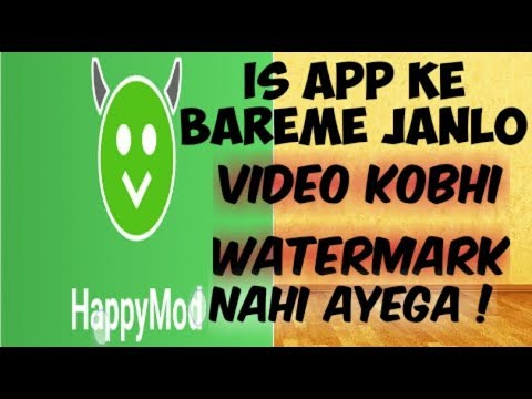 Bina watermark ka kinemaster kaise dawnload kore ! Is app ke bareme janlo! - 동영상