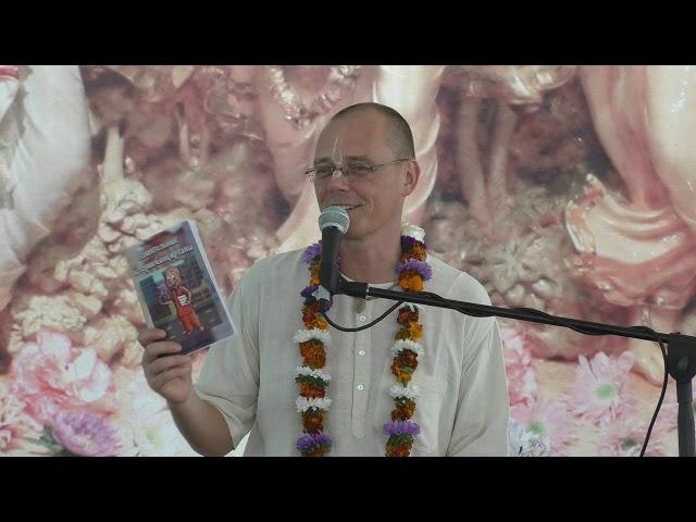 Лекция Е.М. Ачьютатмы прабху на фестивале Санкиртаны