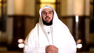 برنامج وقوف القرآن - الحلقة 27
