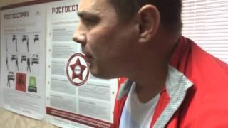 видео осаго в Ростове на дону