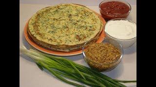 МАСЛЕНИЦА Блины с припеком из сыра и зелени  Очень вкусно!🌝