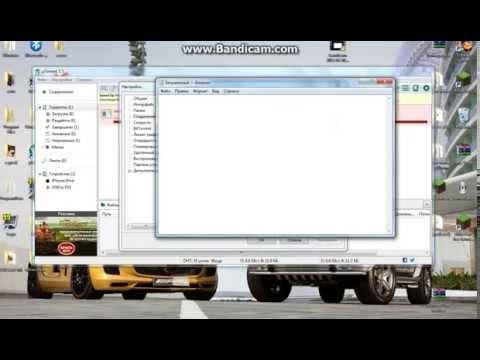 видео: это видео про как узнать свой порт