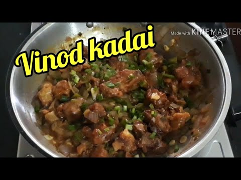 Simple Chilli Chicken Gravy Recipe |in Vinod Stainless Steel Cookware|Triply Recipes
