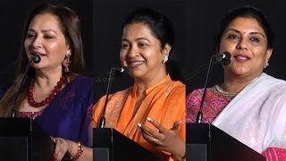 Radhika expressed dissatisfaction with the young actors | Sripriya | Uyire Uyire Audio Launch