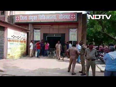UP के Sonbhadra में जमीन विवाद में 9 लोगों की गोली मारकर हत्या