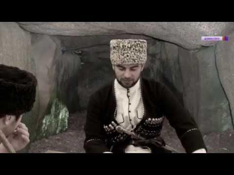 Кавказские песни -