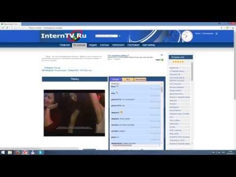 Смотреть интернет тв онлайн бесплатно, телевидение, TV online