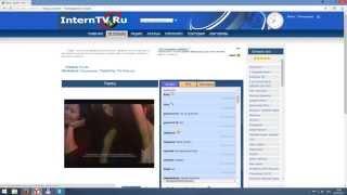 Как смотреть тв онлайн бесплатно без регистрации