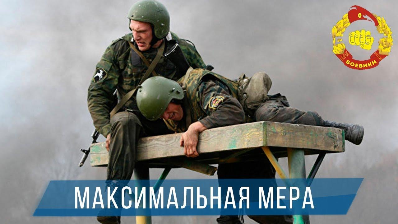 Русский жестокий