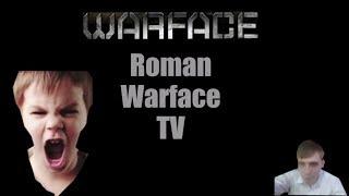 Warface| СТРИМ |1 СЕНТЯБРЯ + АПП ВЕТЕРАНОВ