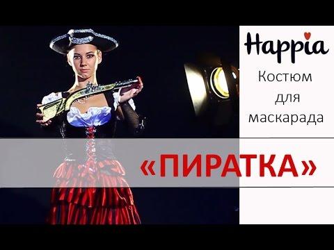 Секс Шоп в Красноярске LOVESPIRIT, интим шоп с доставкой!