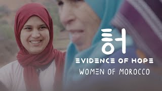 Evidence of Hope: Women of Morocco