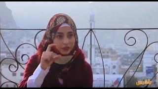 مقابلة وتقرير عن ايمي هيتاري في برنامج وجه المدينة || Emy Hetari