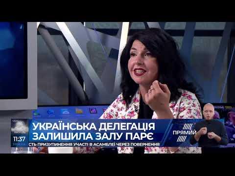 Яніна Соколовська в