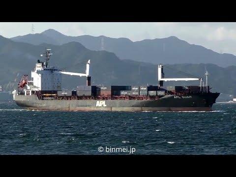 APL GUAM - APL Maritime container ship