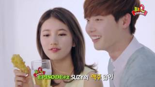 Suzy ♥♥ [BBQ Chicken - sesion de fotos]