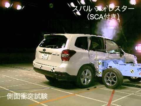 2014年度版 衝突しても安全な車ランキングベスト26!(国内編)