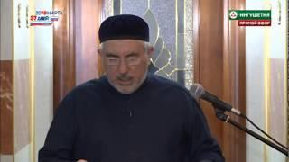 Пятничная проповедь 9 февраля 2018 Цолоев Хизир