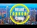 ГОНКОНГ - ЛЕТО 2018! CHILL&RELAX! ВЛОГ 65