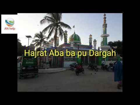 Hazrat |Aba Bapu |Drgah Sarif| warwala