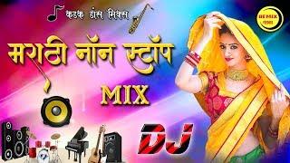 Top Marathi Non Stop DJ Songs - 2k19 Edition Remix | Marathi Dj Song