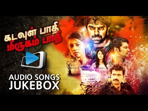 Tamil Latest Movie Kadavul Paathi Mirugam Paathi Audio Songs Jukebox