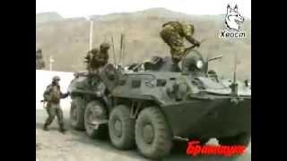 Пограничные Войска ФСБ РФ