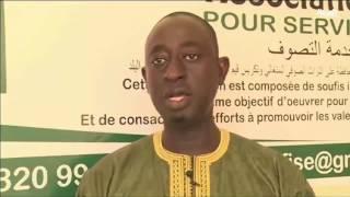 تأهب في #السنغال بعد تهديدات #القاعدة
