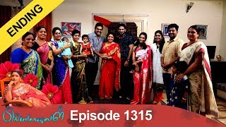Last Episode - Priyamanaval Episode 1315, 11/05/19