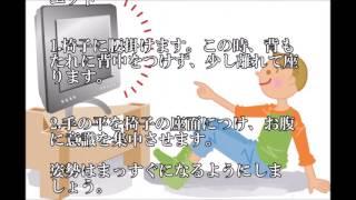 柳原可奈子のダイエット方法が効果的! 痩せたコツ.