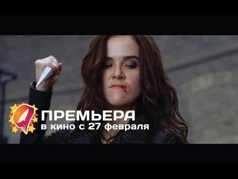 Академия вампиров (2014) HD трейлер | премьера 27 февраля