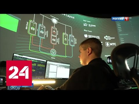"Сбербанк поймал ""крота"" и дал советы по безопасности - Россия 24"