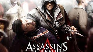 Assasin`s Creed 2 #1 - Побег из лаборатории