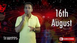 Astrological Prediction For 16th August Born | Astrology Planets