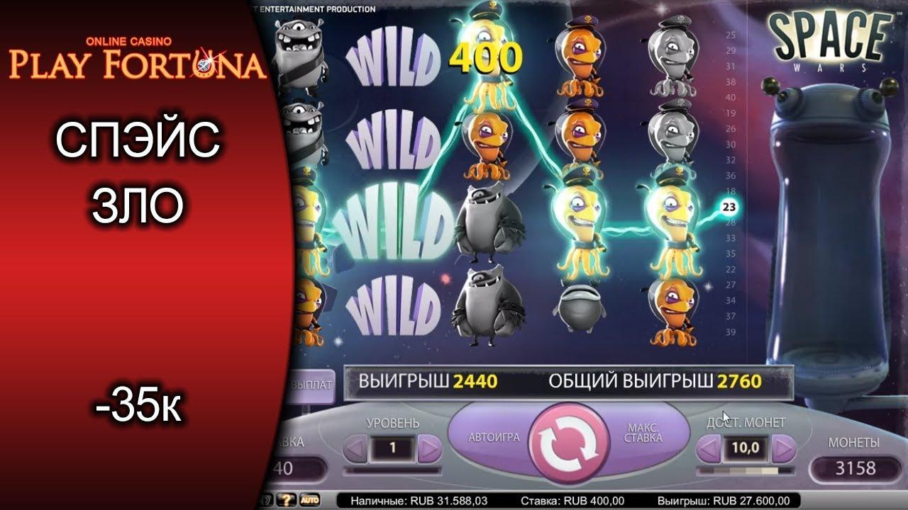 фото Сайт лудомания онлайн регистрация играть казино
