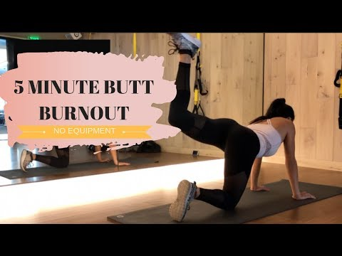 EASY 5 Minute Butt Burnout   Exercise To Lift AND Tone, No Equipment 30 seconds each