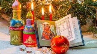 Поздравление оберег С Рождеством!!!