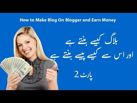 How To Create a Blog For FREE and Make Money Online Blogging Part 2